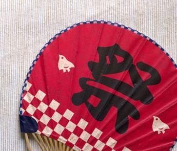 埼玉県 祭り 2018