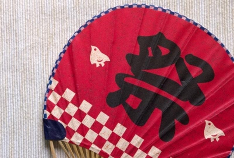 札幌相馬神社お祭り屋台の出店情報やプログラム・駐車場情報